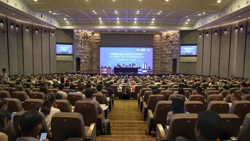关检融合整合申报项目企业宣讲会在苏州召开