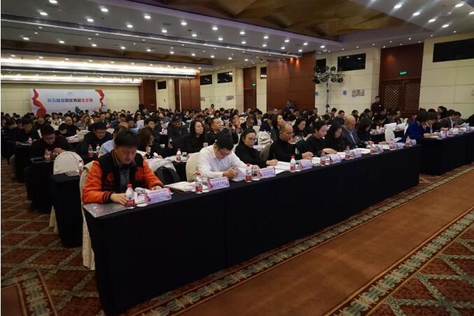 中国报关协会四届三次理事会暨全国优秀报关企业表彰大会在京召开